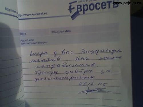 http://dump.iof.ru/data/2006_03_01_navi_tsinet_ru_25.jpg