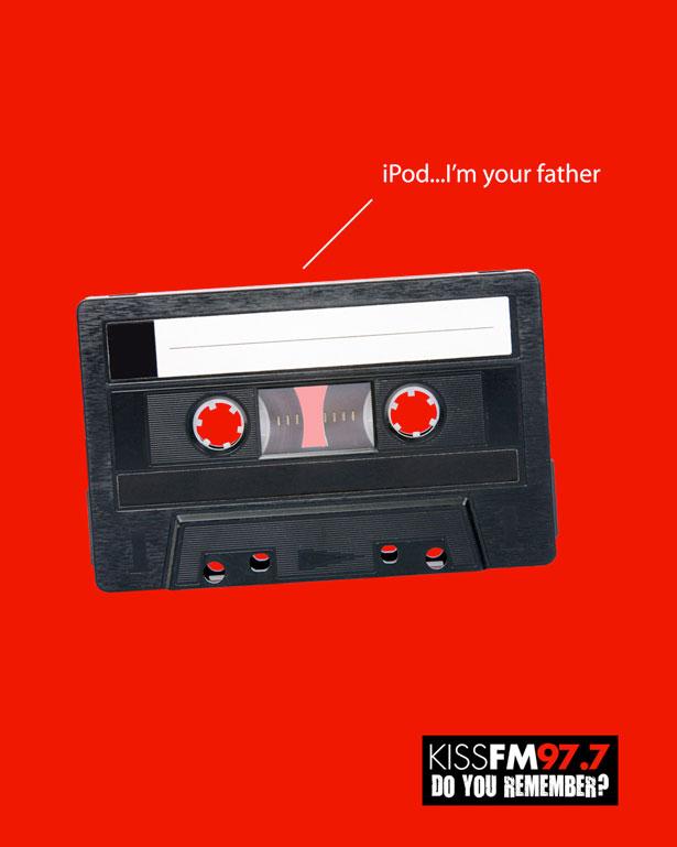 Аудиокассета- Дарт Вейдер